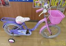 子供用自転車|CAINZ