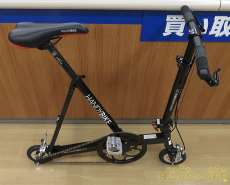 折りたたみ自転車|HANDYBIKE