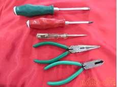 工具セット|TONE