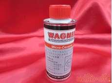 wagner(ワグナー)UMCオイル エンジンオイル添加剤|WAGNER
