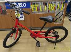 子供用自転車|PEOPLE