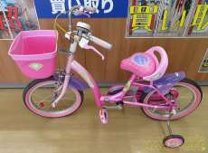 子供用自転車|IDES