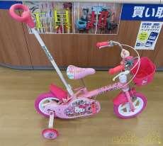 子供用自転車|MIMI