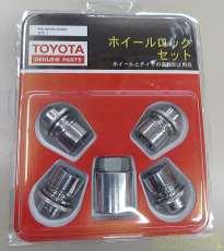 トヨタ/TOYOTA|TOYOTA