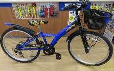 子供用自転車|VFIRE