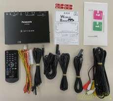 車載用地デジチューナー|PANASONIC