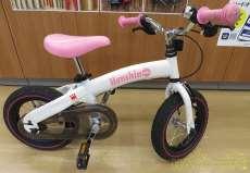 子供用自転車|VITAMIN I FACTORY