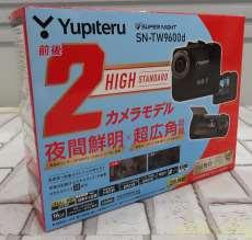 ドライブレコーダー YUPITERU