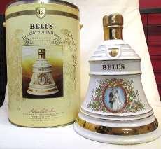 ベルデカンタ白(1419グラム)|Bell's