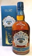 シーバスリーガル ミズナラ|Chivas Regal