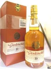 グレンキンチー10年(オールドボトル)|Glenkinchie