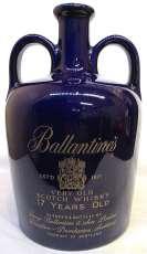 バランタイン17年・青陶器(1571G)|Ballantines