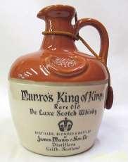 キングオブキングス陶器(1605G)|King of Scots