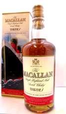 マッカラン・サーティーズ|The Macallan