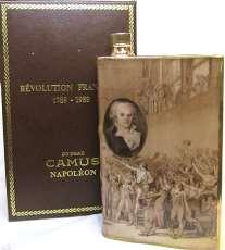 カミュ・ブック「フランス革命」