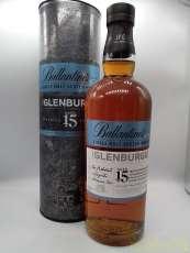 グレンバーギ15年|Glenburgie Glenlivet