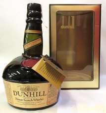 ダンヒル・オールドマスター|DUNHILL