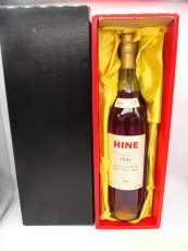 ハイン1991|Hine