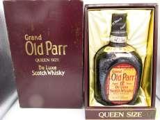 オールドパークイーンサイズ特級従価|Old Parr