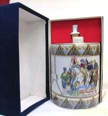 カミュナポレオン陶器ボトル ドラム型(1283G)