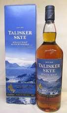 タリスカー スカイ リッター|Talisker