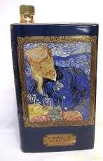 カミュ・ブック・ガジェの肖像1.212G