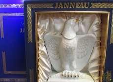 ジャノーXOイーグルホワイト(1705G) Janneau
