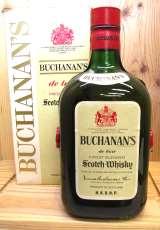 ブキャナン・デラックス|BUCHANAN'S
