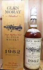 グレンマレイーグレンリベット1962|Glen Moray-Glenlivet