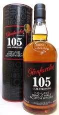 グレンファークラス105