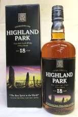 ハイランド パーク18年 オールドボトル|HIGHLAND PARK