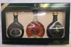 シャボー ミニボトル3本セット|CHABOT