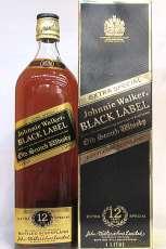ジョニ黒・リッター瓶|JOHNNIEWALKER
