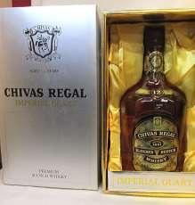 シーバスリーガル リッター|Chivas Regal