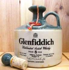 グレンフィディック8年 陶器|Glenfiddich