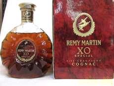 レミーマルタンXOスペシャル|REMYMARTIN