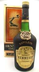 ヘネシーナポレオン|Hennessy