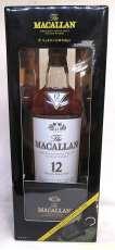 ザ マッカラン 12年 シェリーカスク|The Macallan