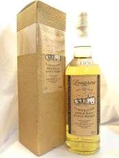 ロングロウ10年(1991年)トールボトル|