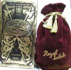 ロイヤルサルート赤(1345グラム)|Chivas Regal