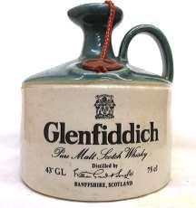 グレンフィディック陶器(1360G)|Glenfiddich