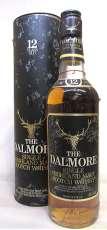 ダルモア12年旧ボトル Dalmore