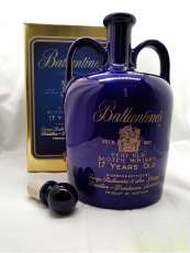バランタイン17年陶器 青|Ballantines