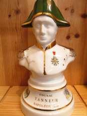 ターナー・ナポレオンXO 陶器 Tanneur