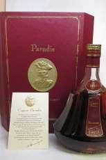 ヘネシー・パラディ旧ボトル|Hennessy