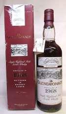 グレンドロナック1968|Glendronach