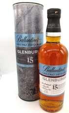グレンバーギー15年|Ballantines