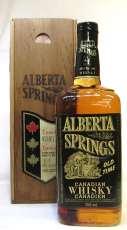 アルバータスプリングス|ALBERETA SPRINGS