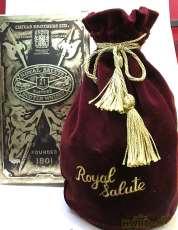 ロイヤルサルート(1316グラム)|Chivas Regal