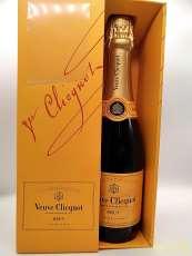 イエローラベル ブリュット ハーフ|Veuve Clicquot